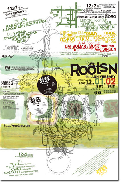 Roots N 4th Anniversary