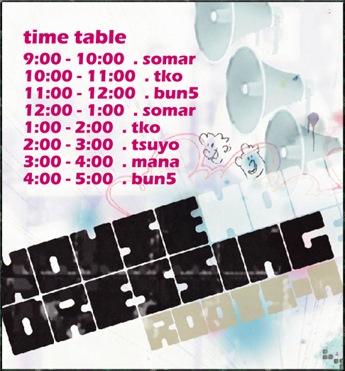 timetable0825
